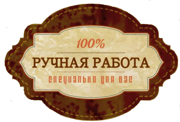 Мастерская Донцовых